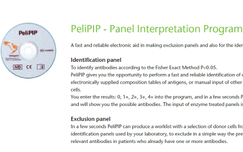 PeliPIP software